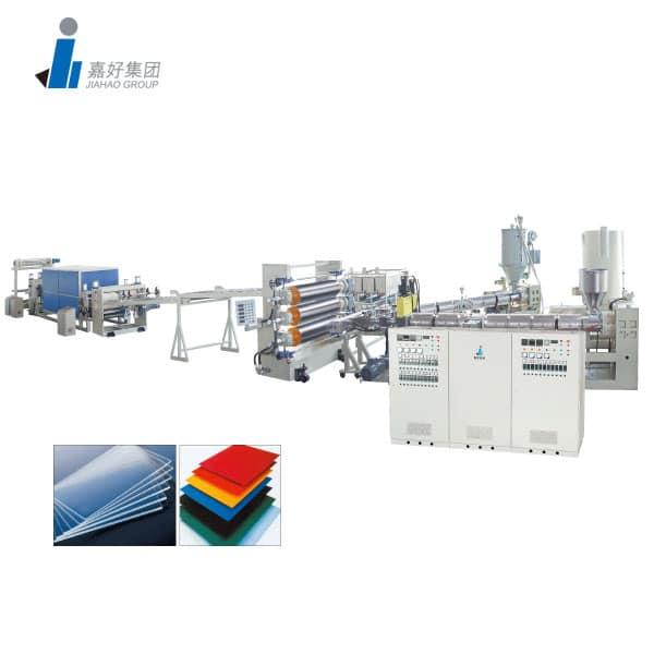 ABS,PS,PP,PE,PC,PMMA单层/多层片材挤出生产线